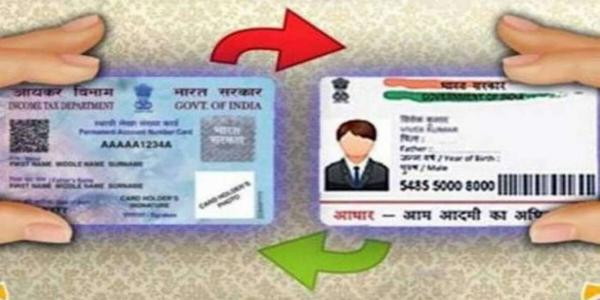 Aadhaar Card Update: How to Check if Your PAN Card and Aadhaar are Linked